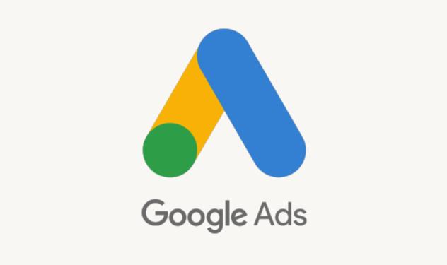 shareable-es-ebook-google-ads-png-1